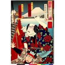 Utagawa Kunisada: 「極楽寺山門の場」「南郷力丸 市川左団次」「倉島金吾 大谷馬十」 - Ritsumeikan University