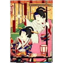 Utagawa Kunisada III: 「乳政岡 尾上菊五郎」「仲の井 沢村源之助」 - Ritsumeikan University