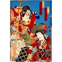 Utagawa Kunisada III: 「時姫 中村寿三郎」「佐々木高綱 中村芝翫」 - Ritsumeikan University