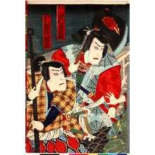 Utagawa Kunisada III: 「青山新八 中村寿三郎」「蟹江阿名蔵 市川八百蔵」 - Ritsumeikan University