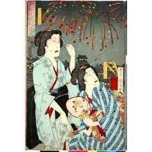 歌川国利: 「隅田川開化花火」「きのくにやおげん」「つたや小左ん」 - 立命館大学