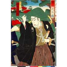 Utagawa Kunisada: 「実録忠臣蔵」「清水一角 中村雁治郎」 - Ritsumeikan University