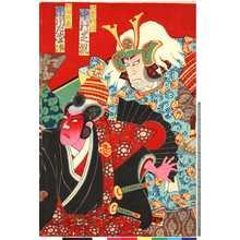 Utagawa Kunisada: 「北条時政 中村芝翫」「和田兵衛 市川左団次」 - Ritsumeikan University