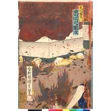 Utagawa Kunisada: 「大川友右衛門 市川左団次」 - Ritsumeikan University