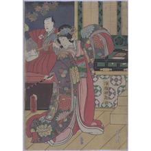 Utagawa Kunisada: 「浄瑠璃御前」 - Ritsumeikan University