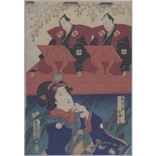 Utagawa Kunisada: 「鮎くみ女おなみ」 - Ritsumeikan University