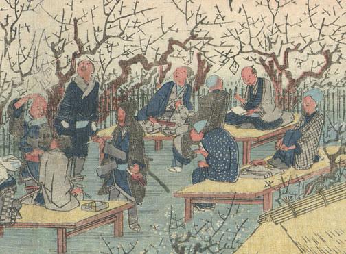 plum garden at kameido essay Utagawa hiroshige: no30 kameido umeyashiki 亀戸梅屋敷 (the plum garden at kameido shrine) / 名所江戸百景 meisho edo hyakkei (one hundred famous views in.