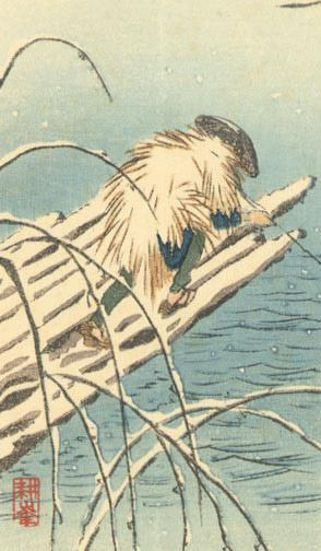 Kon: Fisherman in Snow - Robyn Buntin of Honolulu