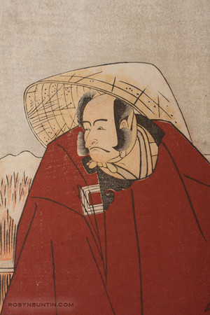 Katsukawa Shunsho: Ichikawa Danjuro V as Akagaki Genzo - Robyn Buntin of Honolulu