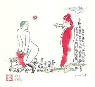 Yamada Mitsuzo: Illustration No. 41 from Journey to the West - Robyn Buntin of Honolulu