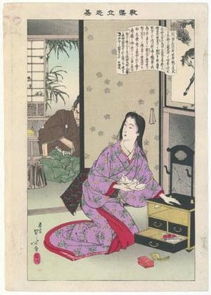 水野年方: Devoted Wife Chiyo - Robyn Buntin of Honolulu
