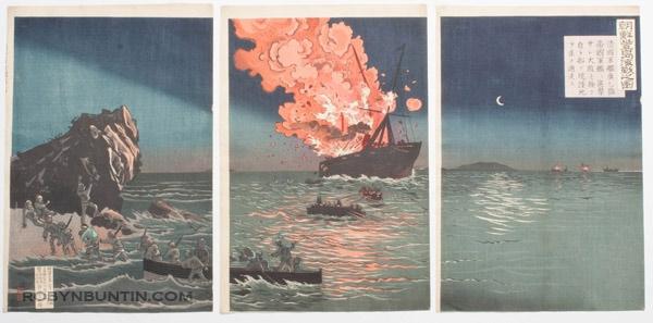 小林清親: Naval Battle near Phung-to, Korea - Robyn Buntin of Honolulu