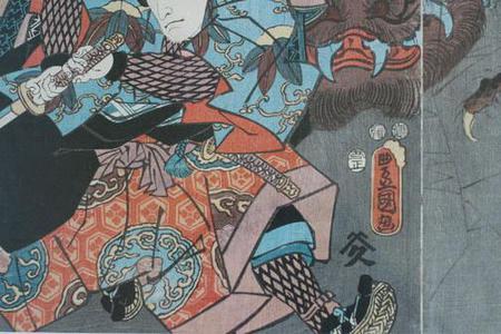 歌川国貞: Raiko Fighting Off the Ground Spider Tsuchigumo - Robyn Buntin of Honolulu