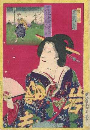 Toyohara Kunichika: Iwafuji - Robyn Buntin of Honolulu