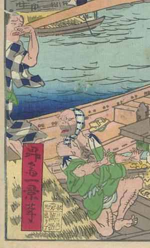 一景: Comic Scene at Yanagihara - Robyn Buntin of Honolulu
