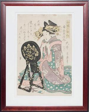 喜多川月麿: Oi of Kado-Ebiya - Robyn Buntin of Honolulu