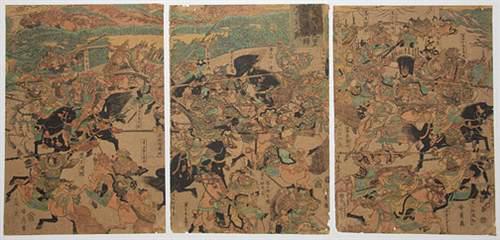 Unknown: Battle of Mt. Kuri - Robyn Buntin of Honolulu