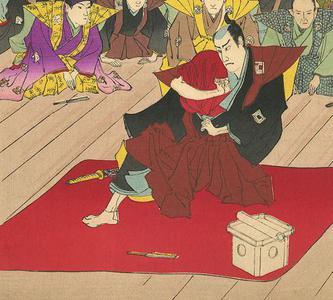 安達吟光: Kabuki Ceremony - Robyn Buntin of Honolulu