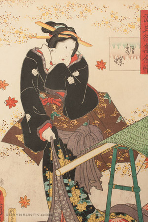 Utagawa Kunisada: Chapter 24 Kocho - Robyn Buntin of Honolulu
