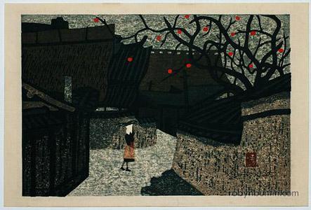 朝井清: Village With Persimmon Tree - Robyn Buntin of Honolulu