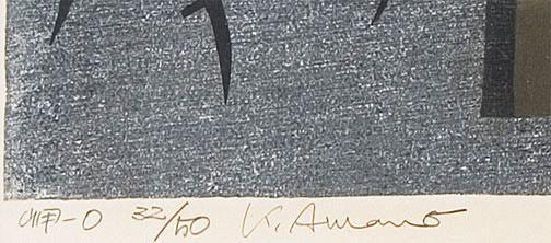 Amano Kunihiro: Yama Kabuto Q 32/50 - Robyn Buntin of Honolulu