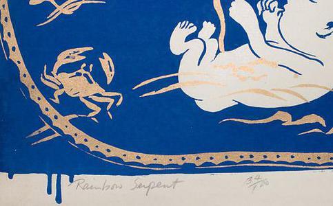 Oda Mayumi: Rainbow Serpent (34/100) - Robyn Buntin of Honolulu