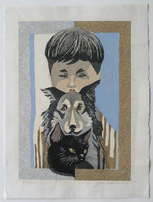 Sekino Jun'ichiro: Boy with Dog and Cat - Robyn Buntin of Honolulu