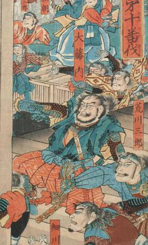 Utagawa Yoshitsuya: Revenge of the Soga Brothers - Robyn Buntin of Honolulu