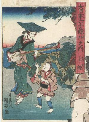 Utagawa Kunisada: Kabuki Actor - Robyn Buntin of Honolulu