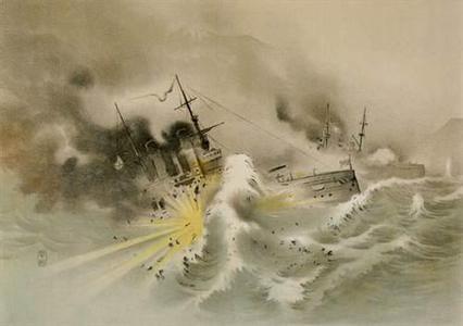 Suzuki Kason: Sino-Japanese Sea Battle - Robyn Buntin of Honolulu