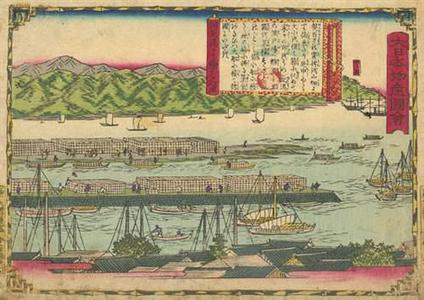 Utagawa Hiroshige III: Exporting Oranges from Kii - Robyn Buntin of Honolulu