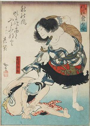 Utagawa Hirosada: Kabuki Actor with Sword - Robyn Buntin of Honolulu