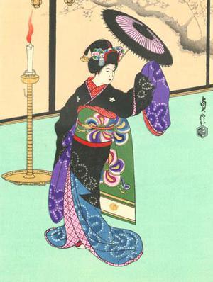 Hasegawa Sadanobu III: Maiko Girl, Dancing - Robyn Buntin of Honolulu