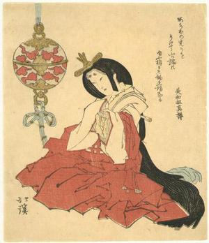 Totoya Hokkei: Court Lady - Robyn Buntin of Honolulu