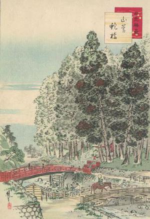 Ikeda Ryoko: Mountain Sedge - Robyn Buntin of Honolulu