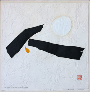 Maki Haku: Poem 70-3 (HITO) 150/202 - Robyn Buntin of Honolulu
