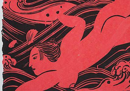 Oda Mayumi: Merciful Sea Diptych - Robyn Buntin of Honolulu
