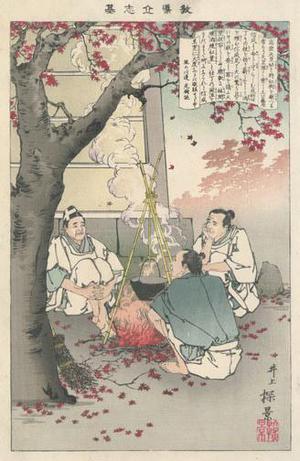 Inoue Yasuji: Three Servants of the Palace. - Robyn Buntin of Honolulu