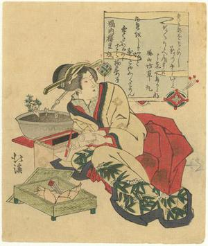 Totoya Hokkei: Geisha with a box of bamboo shoots - Robyn Buntin of Honolulu