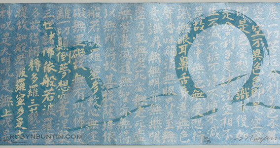 Oda Mayumi: Heart Sutra with Sea Turtle (42/50) - Robyn Buntin of Honolulu