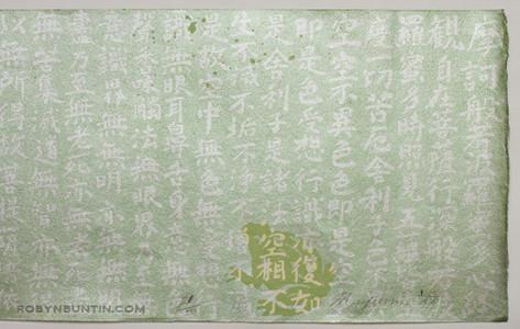 Oda Mayumi: Heart Sutra with Taro (21/50) - Robyn Buntin of Honolulu