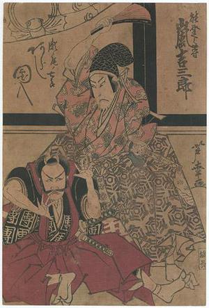 Gigado Ashiyuki: Kabuki Actors - Robyn Buntin of Honolulu