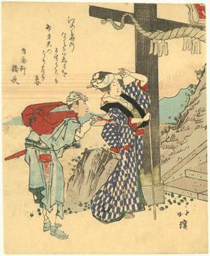 Totoya Hokkei: Couple at Enoshima Gate - Robyn Buntin of Honolulu