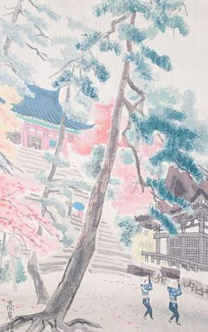 Kotozuka Eiichi: Takao Shingoji Temple - Robyn Buntin of Honolulu