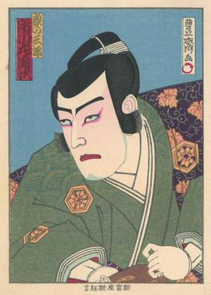 Utagawa Kuniaki: Kabuki Actor - Robyn Buntin of Honolulu