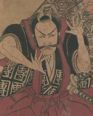 芦幸: Kabuki Actors - Robyn Buntin of Honolulu