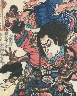 歌川国芳: Kassenba Oteiroku - Robyn Buntin of Honolulu