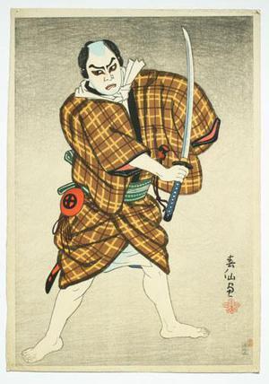 名取春仙: Onoe Kikugoro as Motoemon in Tenkajaya - Robyn Buntin of Honolulu