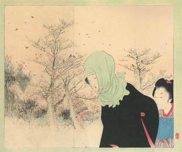 Tsukioka Kogyo: Story Illustration - Robyn Buntin of Honolulu