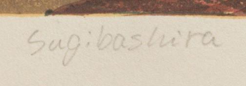 Rome Joshua: Sugibashira (Barking) (100/100) - Robyn Buntin of Honolulu